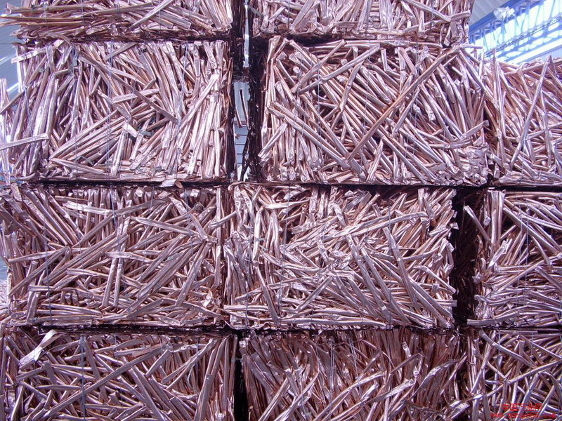 copper sheet recycled by baling press machine