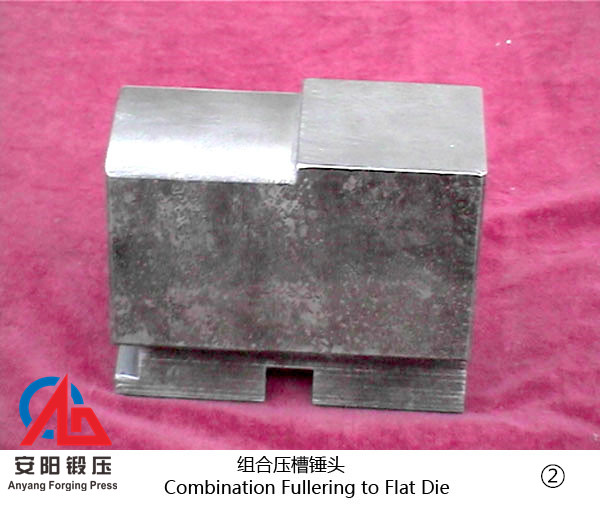 Combination Fullering to Flat Die for Power Hammer