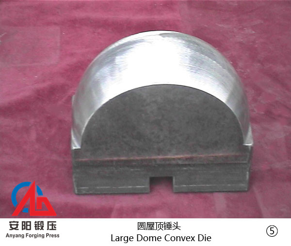 Large Dome Convex Die for Power Hammer