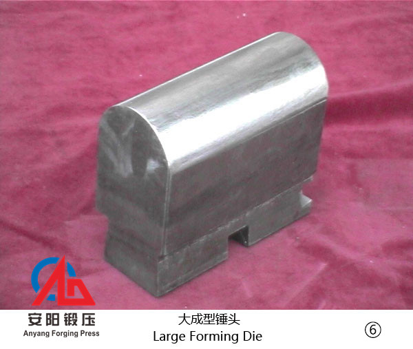Large Forming Die for Power Hammer