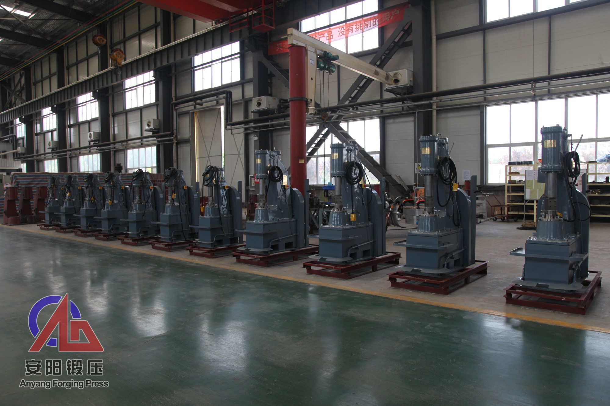 anyang power hammers for USA dealer